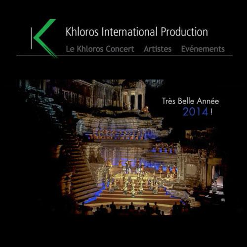 Khloros Concert